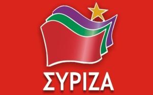 syriza-logo-gia-ekdhloseis (1)